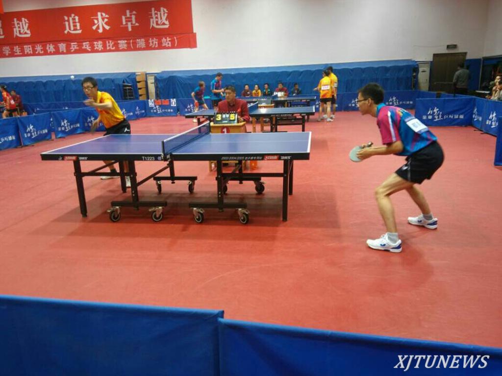 西安交大获阳光大学生体育全国乒乓球比赛混合联赛羽毛球超级世界图片