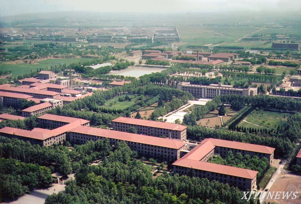西安交通大学主楼群入选第六批省文物保护单位