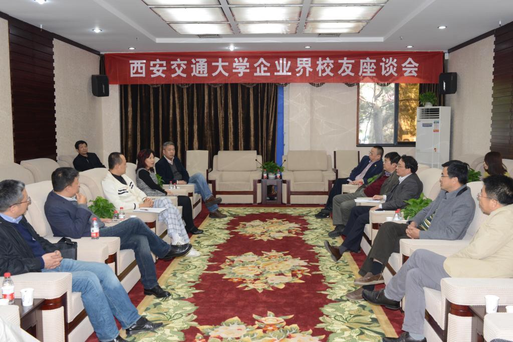 深圳明阳电路科技有限公司董事长张佩珂校友表示,西部科技创新港是一