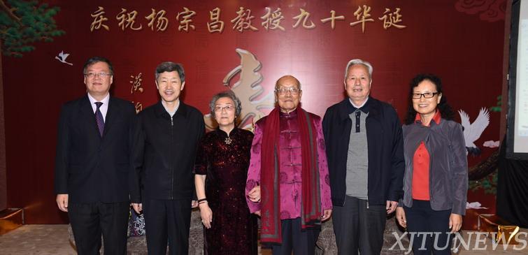 杨宗昌:新中国会计承上启下的代表人物之一