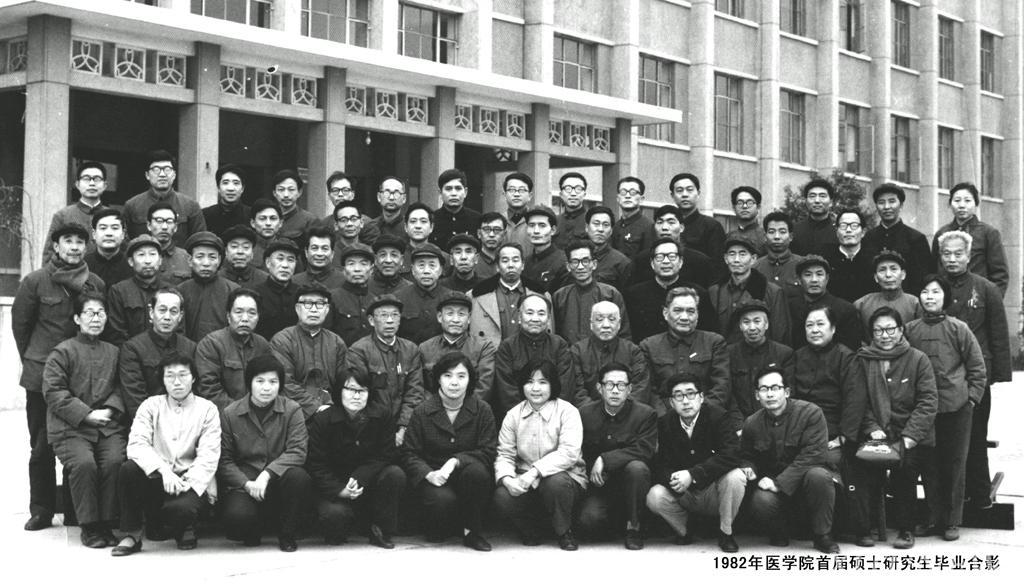 新中国成立后医学部学制变革(二)