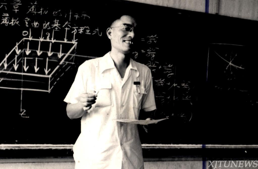 蒋咏秋:我国工程力学和材料力学科教领域的先驱