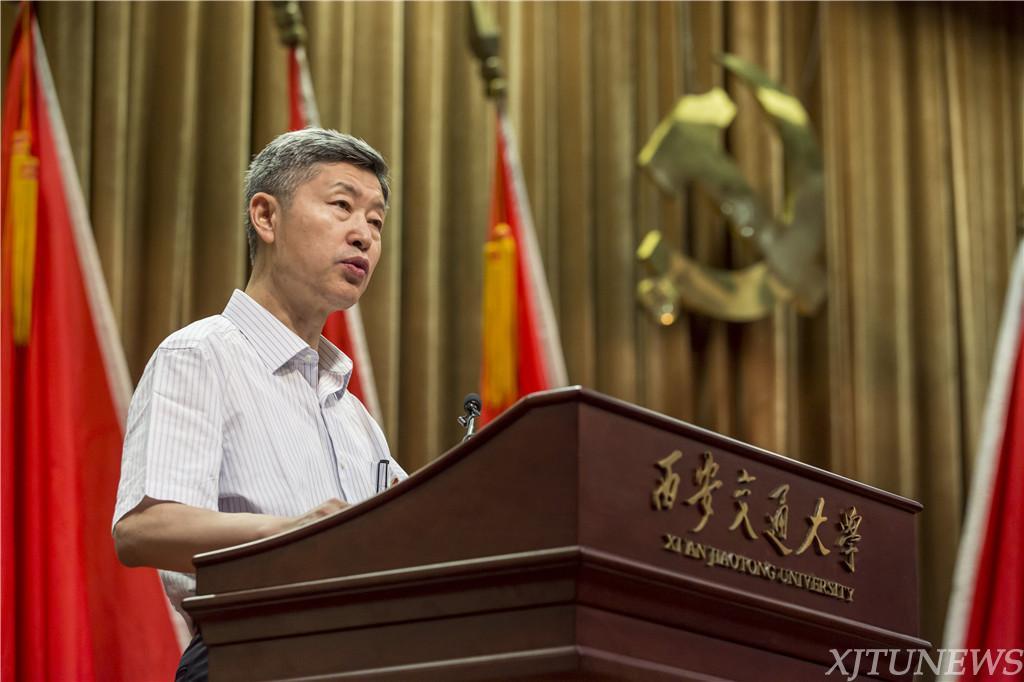 张迈曾书记在西安交大庆祝中国共产党成立95周年暨表彰大会上的讲话