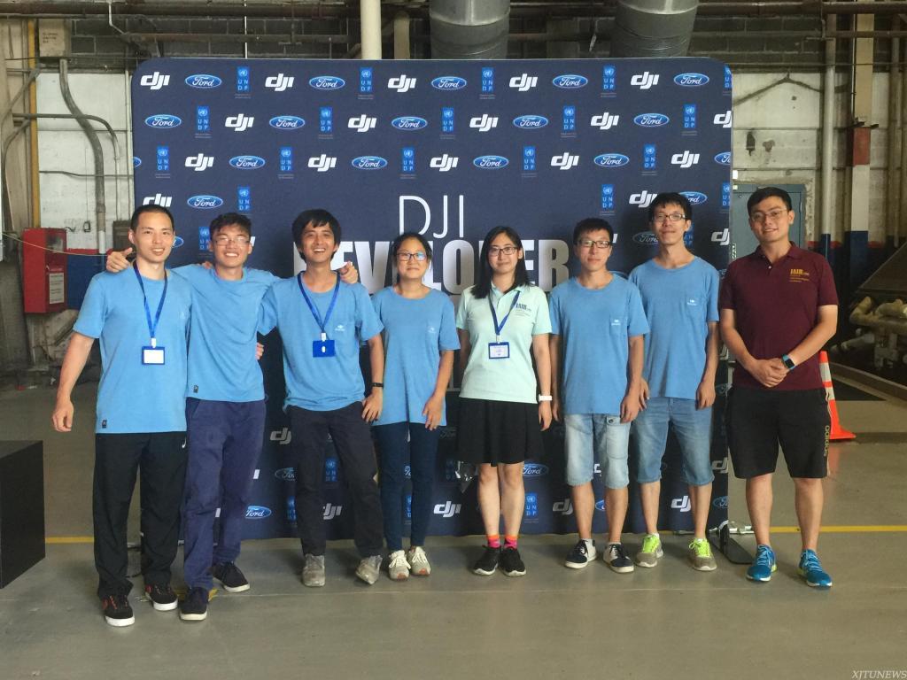 交大学子在DJI全球无人机开发者大赛喜获佳绩 第2张