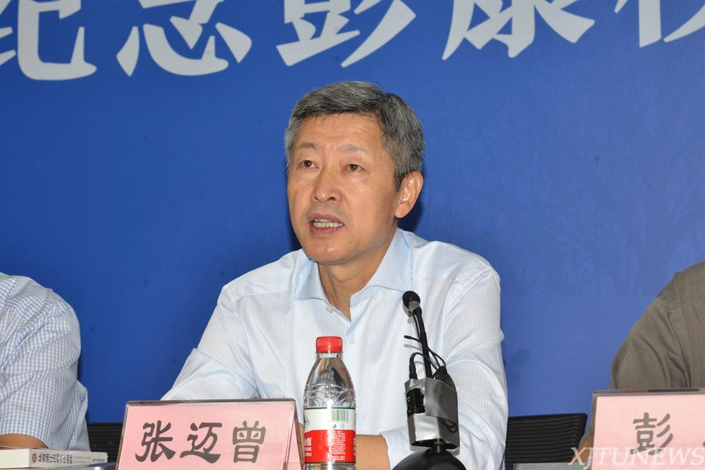 张迈曾书记在彭康校长诞辰115周年纪念座谈会上的讲话