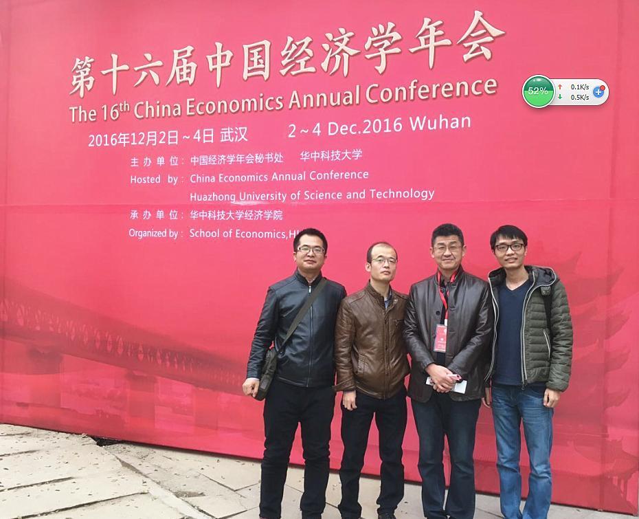 12月2日,应第十六届中国经济学年会论坛组委会邀请,经金学院院长孙早