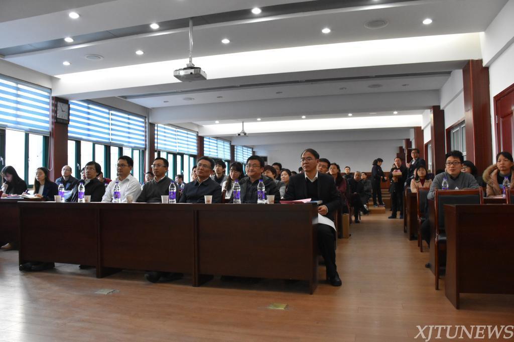 中共西安交通大学航天航空学院  第三次党员代表大会顺利召开