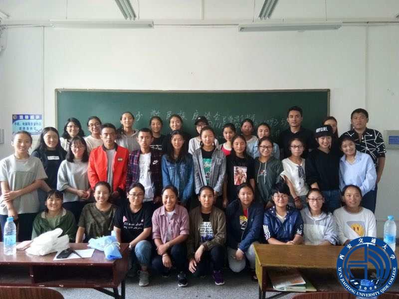 启德书院组织召开藏族新生见面会山东教育电视台沙场