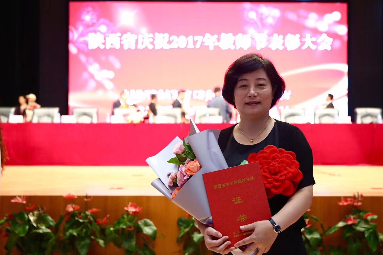 教师节表彰_西安交通大学幼儿园获多项教师节表彰
