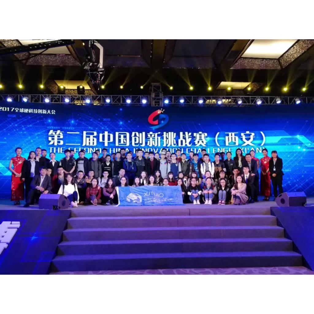 外国语学院学生担任第二届中国创新挑战赛西安站志愿者父母教育孩子的小故事