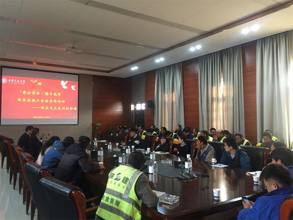 西安交大服务农民工法治宣传活动走进创新港关于教育孩子的散文