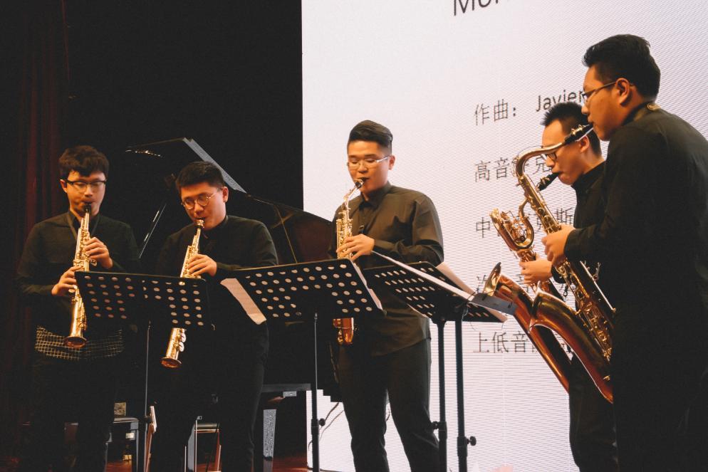 刘俊峰萨克斯管独奏音乐会成功举办