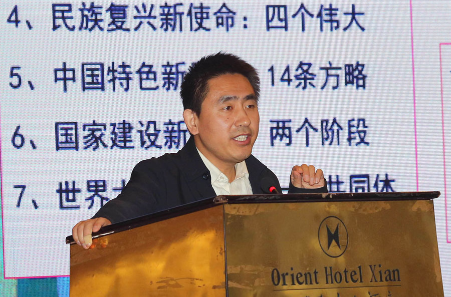 2017年中国卫生计生思想政治工作促进会医学教育分会年会举行重庆和教育怎么注册