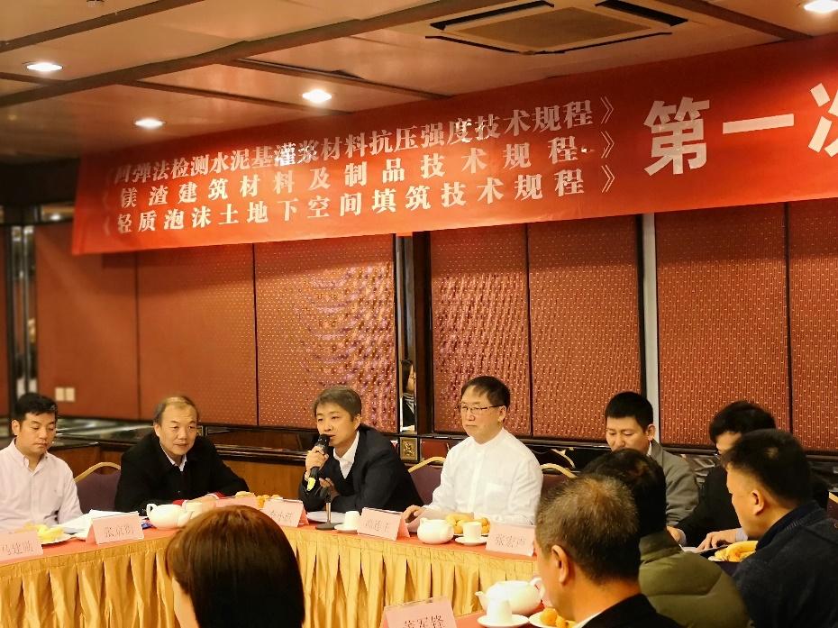 西安交大承办中国工程建设标准化协会技术规程第一次编制会议校讯通专业门户