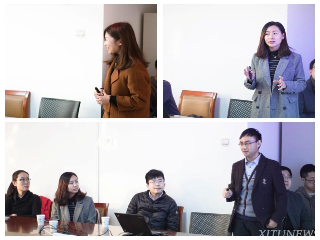 积极心理学西安研讨会暨西安交通大学道德心理学实验室年会成功举办安徽和教育客户端