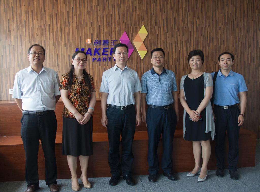西安交通大学创新创业服务平台入选陕西省创业孵化示范基地临沂教育收费管理平台