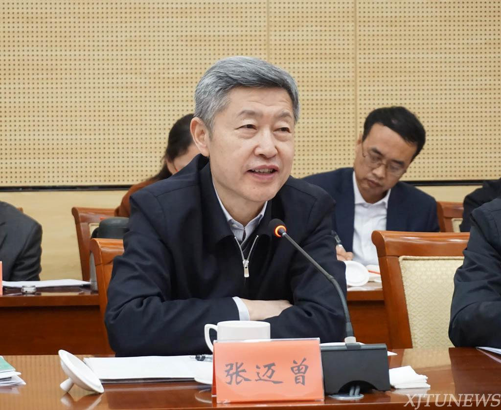 西安交大推进与广东省全面合作泰州少儿安全教育平台