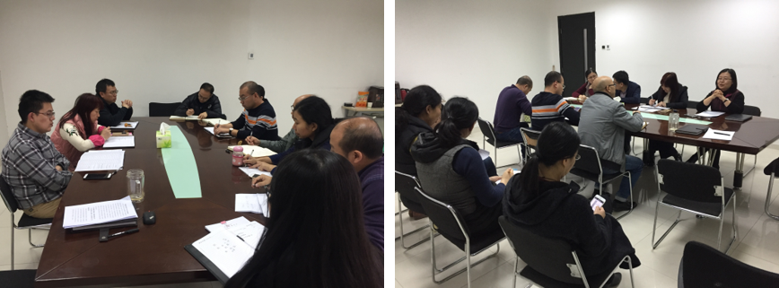 实验室处召开专题生活会学习习近平总书记重要指示和教育手机版