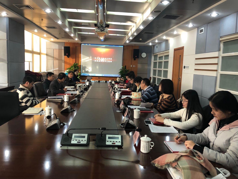 清华大学政策研究室来校调研政研工作netkeeper手机客户端