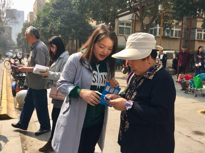 3·15消费者权益日普法活动进社区遍校园