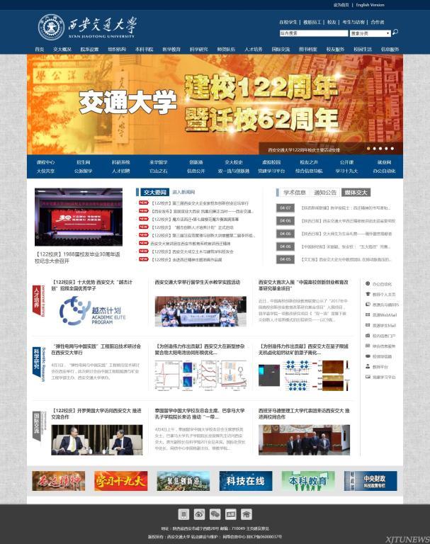 http://www.xaxlfz.com/dushujiaoyu/67445.html
