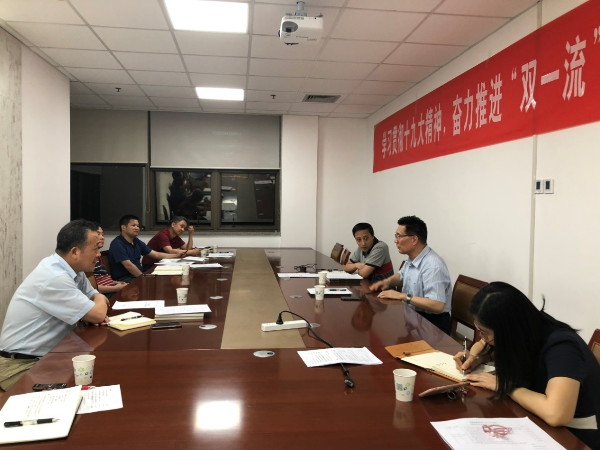 政研室召开专题工作会议:瞄准问题 集中力量 加强研究
