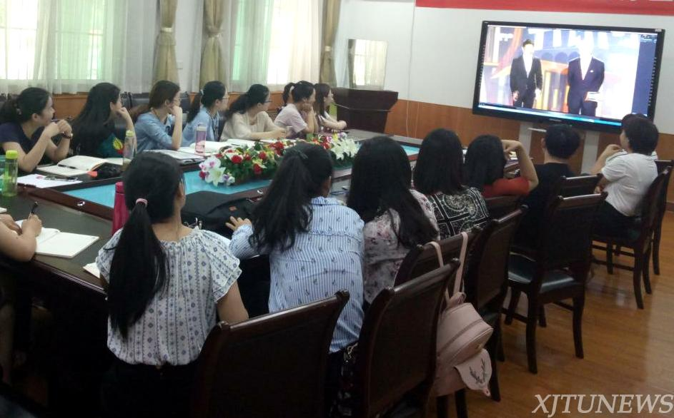 医学部护理学系党支部积极开展学习教育活动