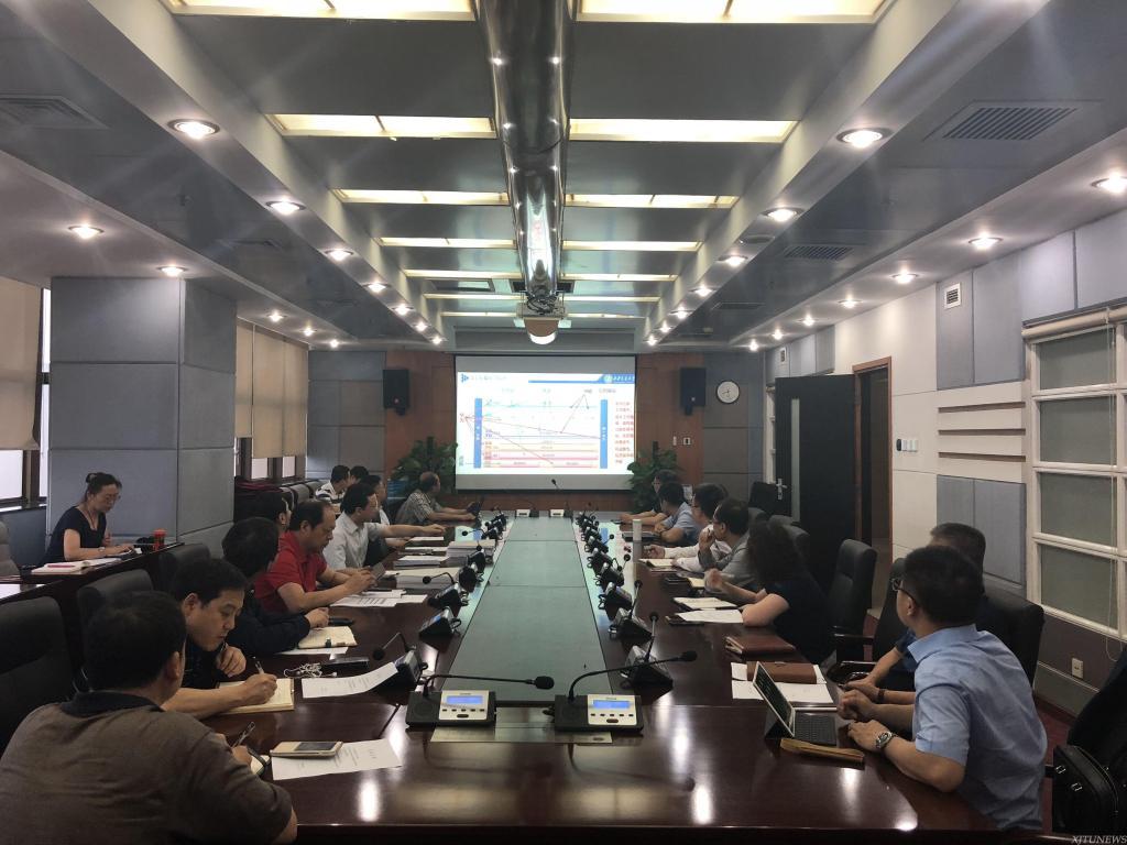 【进军创新港】西安交大召开创新港信息化项目顶层规划专题工作会议邢帅教育版本