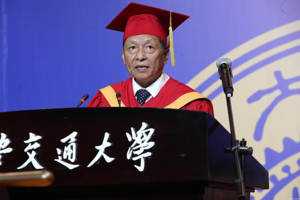 王树国校长在西安交通大学2018年研究生毕业典礼暨学位授予仪式上的讲话惠州校讯通和教育