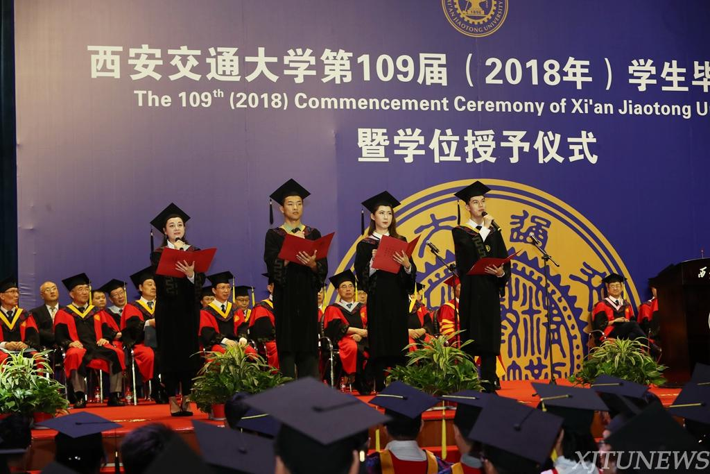 西安交通大学2018年本科生毕业典礼暨学位授予仪式隆重举行甘肃安全教育平台登陆