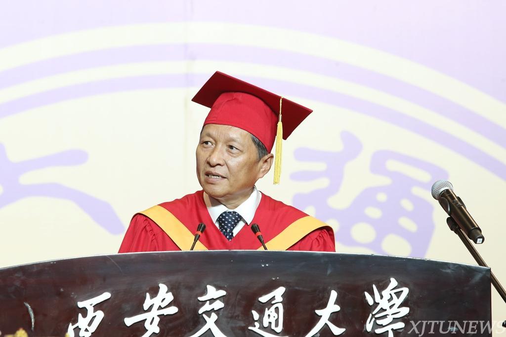 王树国校长在西安交通大学2018年本科生毕业典礼暨学位授予仪式上的讲话辽宁教育青少频道回放