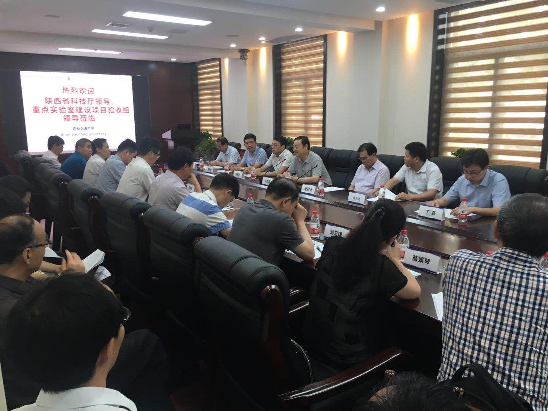 西安交大3个陕西省重点实验室通过省科技厅验收