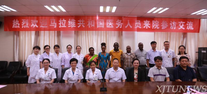 一附院举行马拉维共和国医护人员来陕西短期培训新闻通气会