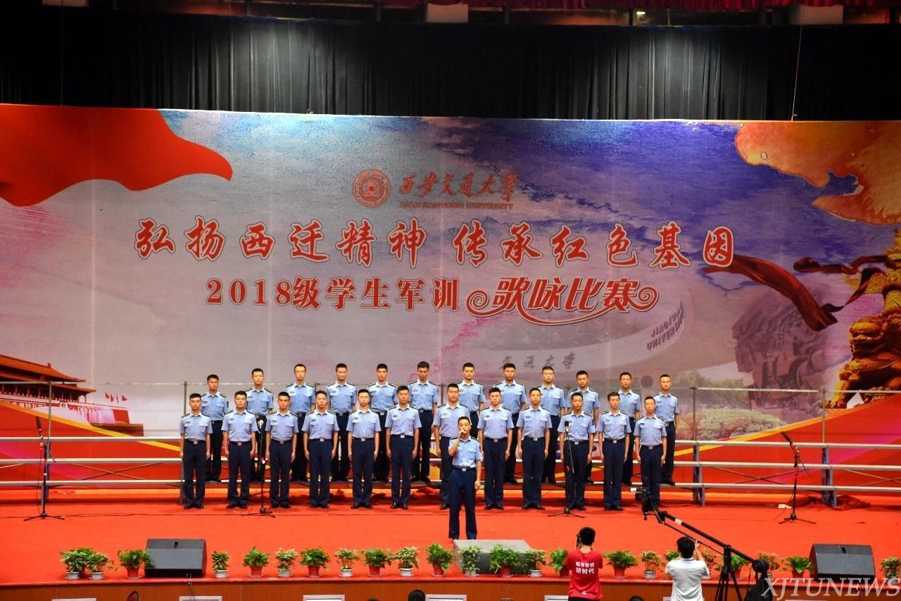 西安交通大学2018级军训旅歌咏比赛落幕