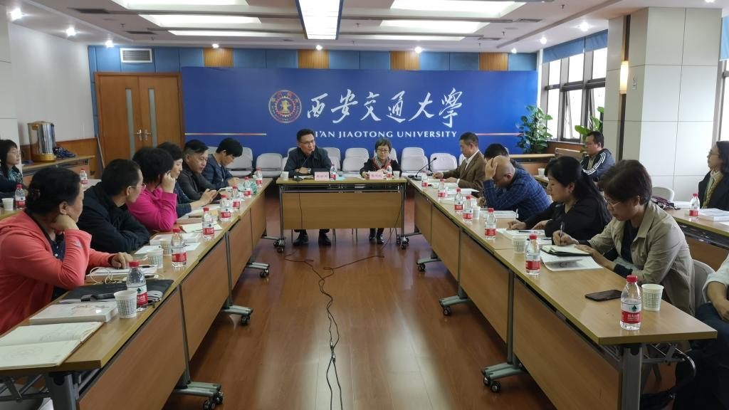 西安交大召开民主党派基层组织建设工作会议