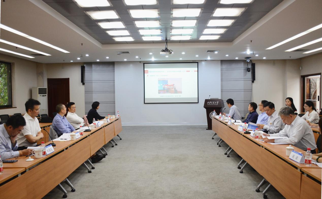西安交大教育基金会召开第三届理事会第四次会议