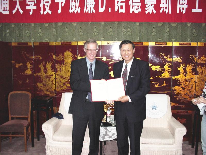 西安交大名誉教授威廉·诺德豪斯荣获2018年诺贝尔经济学奖