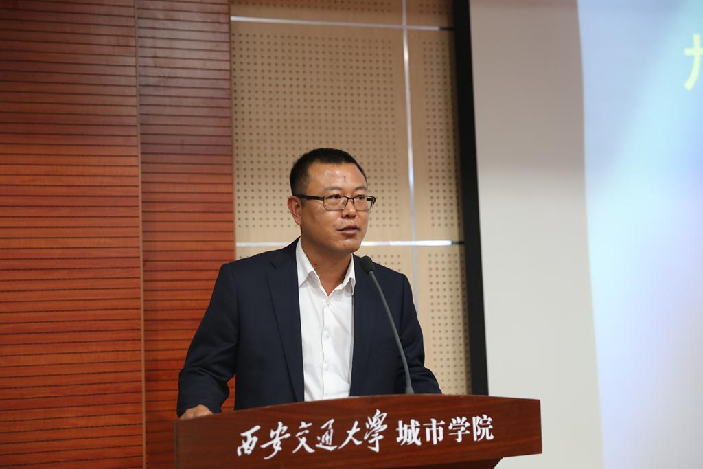 """西安交通大学城市学院与吉利控股集团开设""""吉利班"""""""