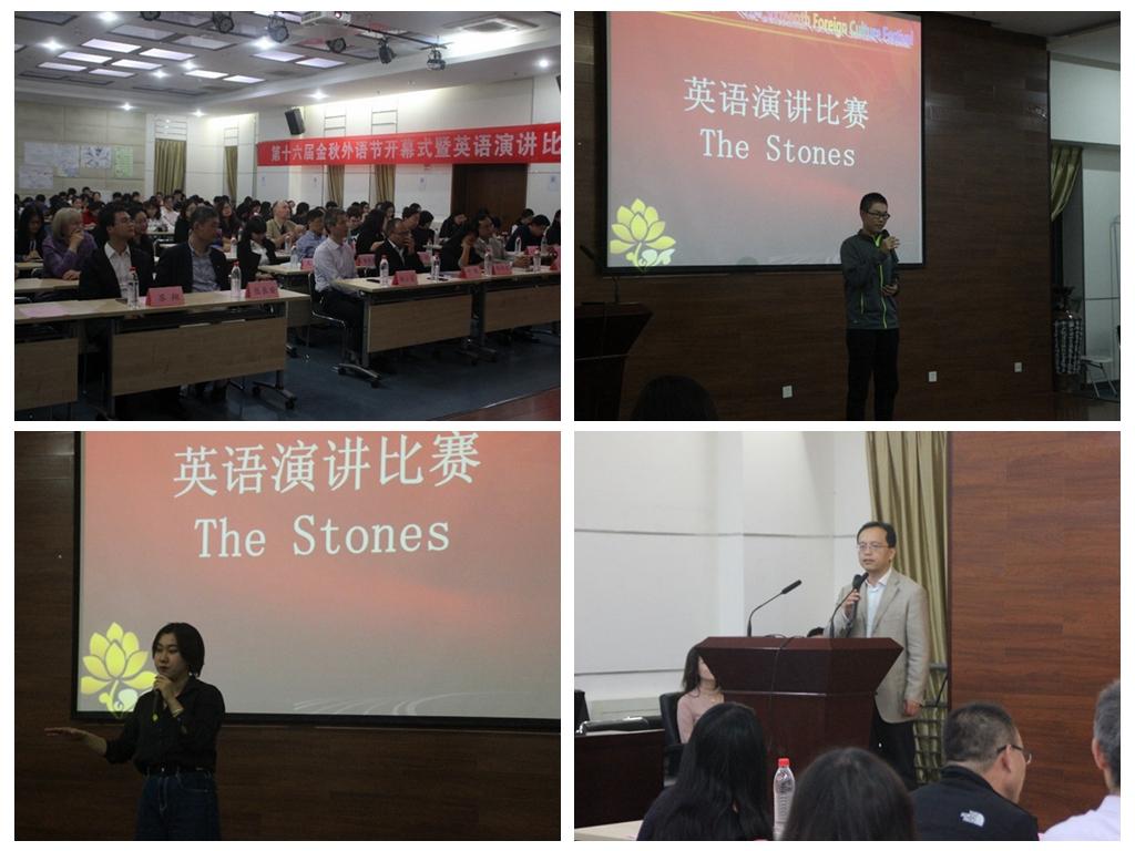 """西安交大""""多彩丝路文化节""""活动精彩纷呈"""