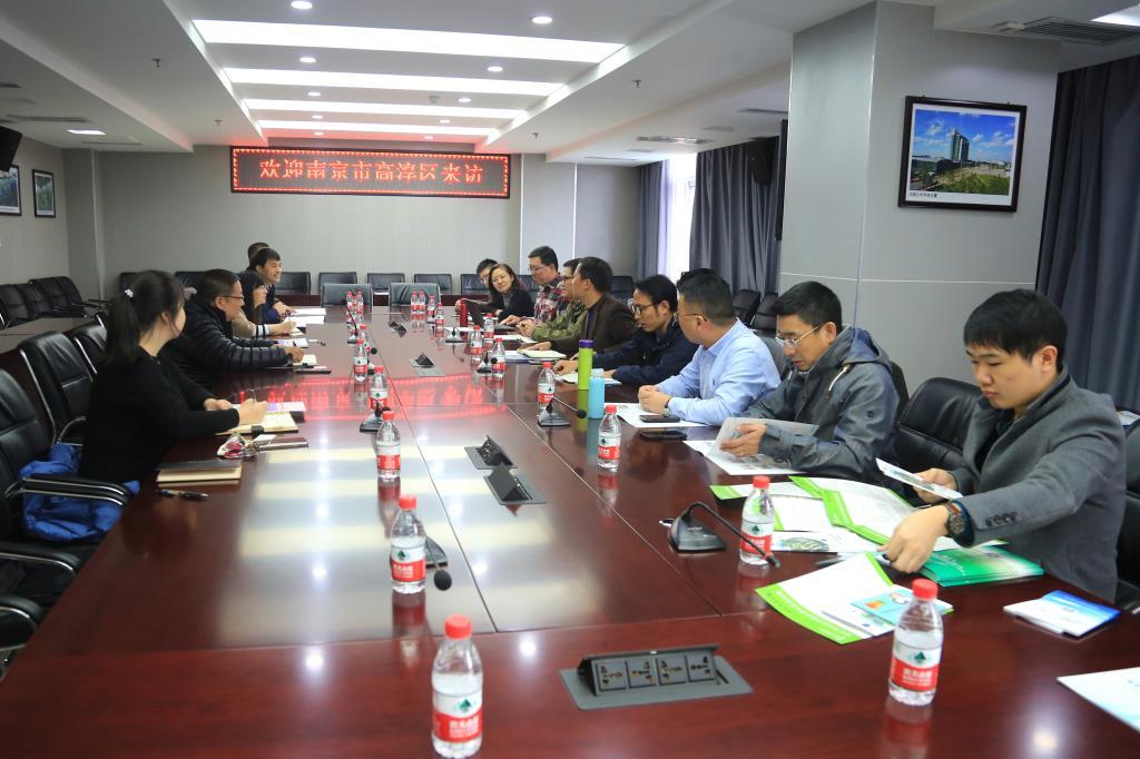 南京市高淳区来访 洽谈人才技术合作