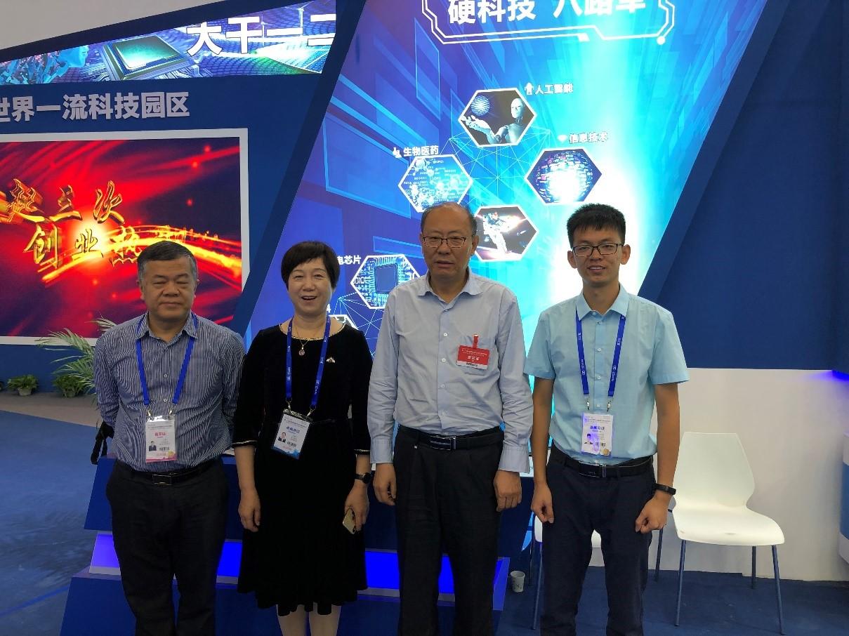 西安交大成果转化项目参展第20届深圳高交会