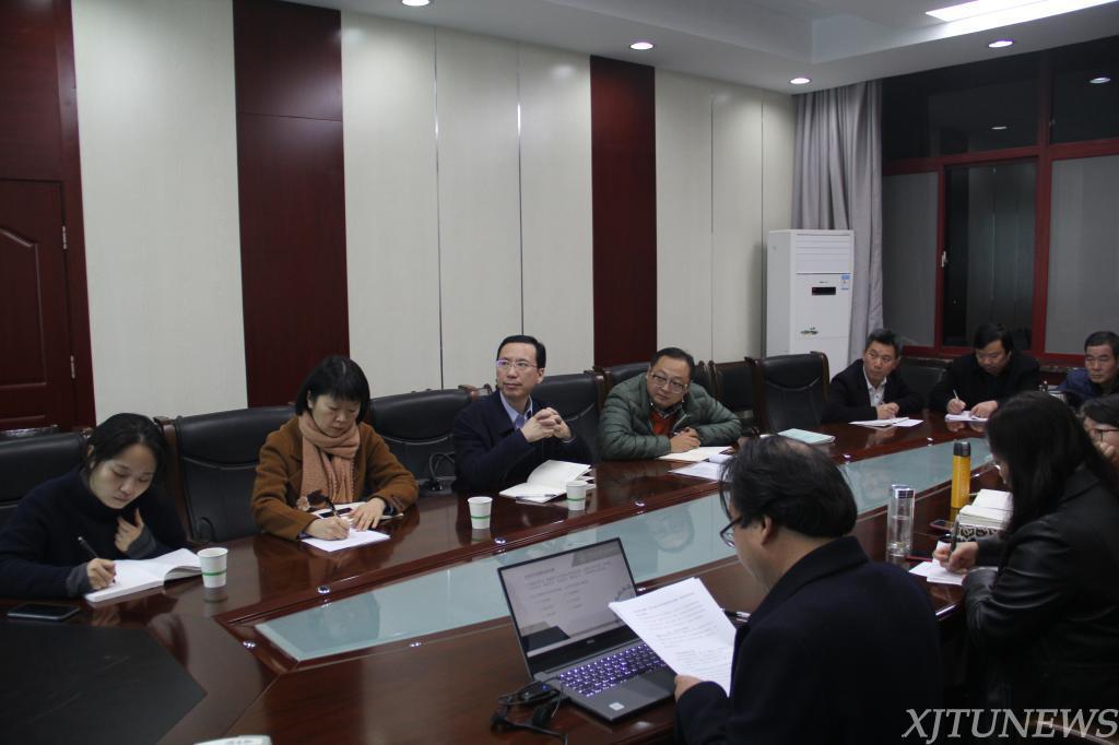 郑庆华副校长参加继续教育学院学保后勤党支部组织生活会