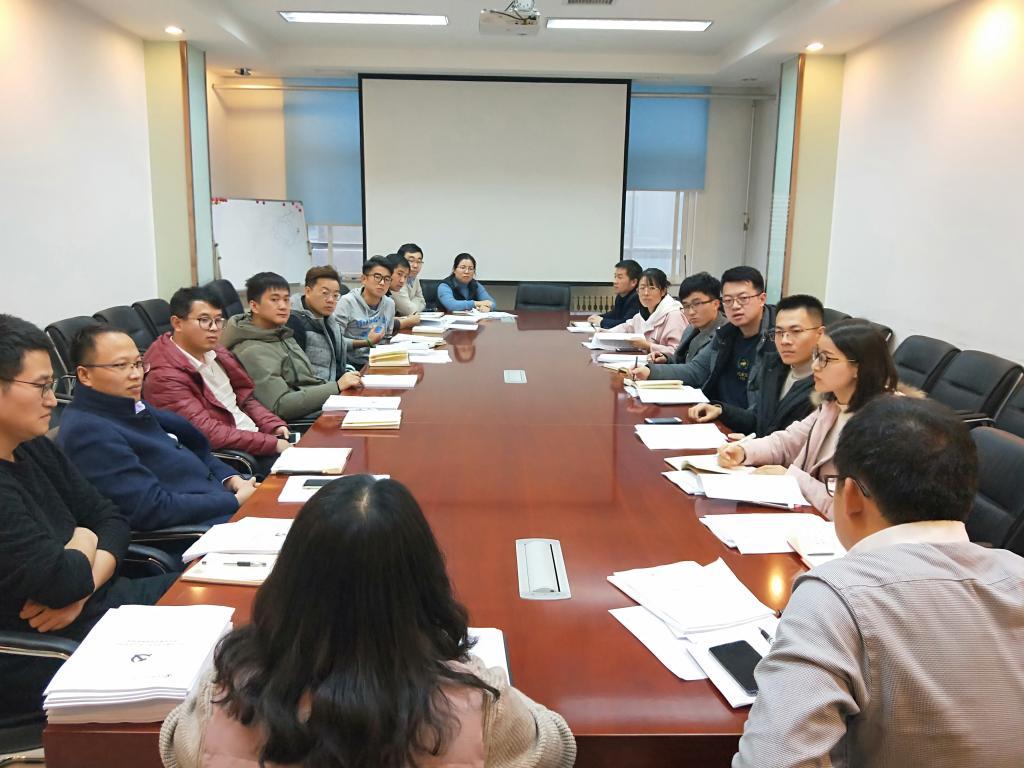 社区党建例会记录_化工学院召开基层党建工作会议-西安交大新闻网
