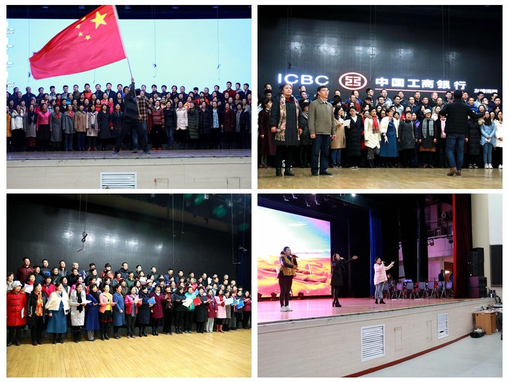 西安交通大学庆祝改革开放40周年合唱汇演精彩抢先看