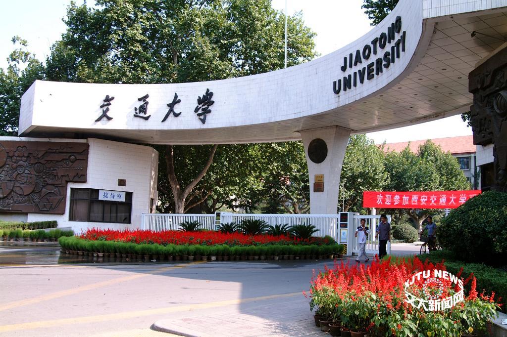 滇池学院杨林平面图