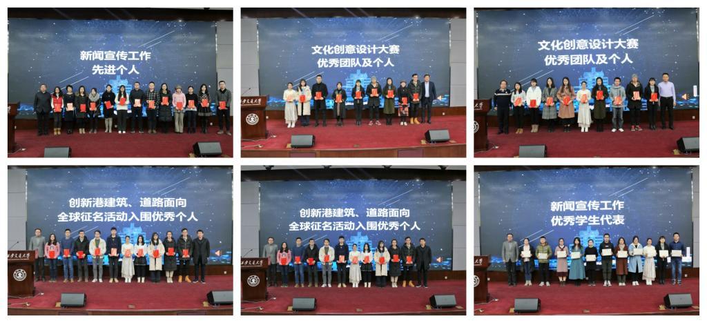 西安交通大学召开2018年度新闻宣传通联工作会议