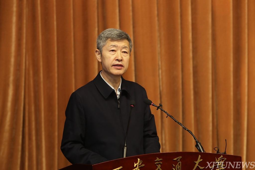 西安交大召开2019年寒假工作会议
