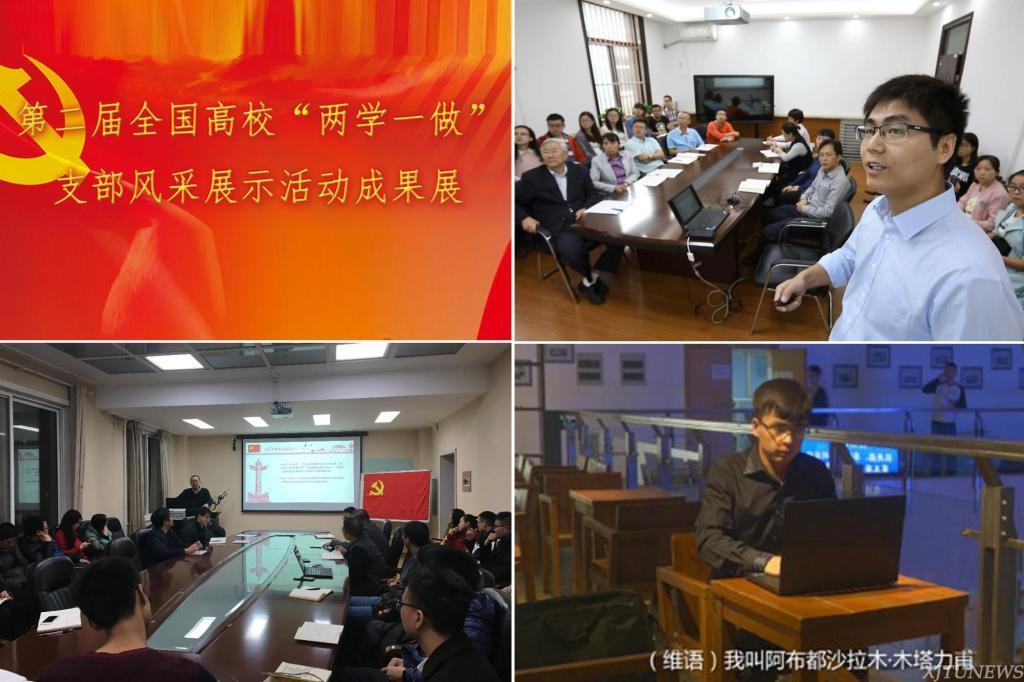 """【数说2018】党建双创""""激活动能"""""""