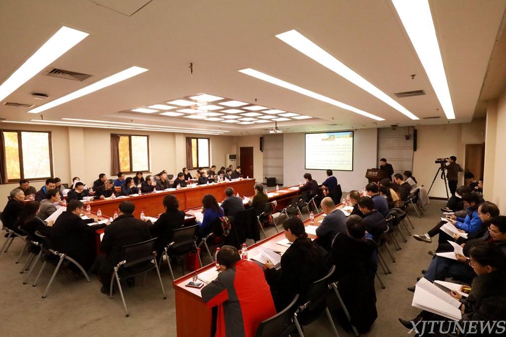 西安交大召开教代会代表团团长扩大会议部署2