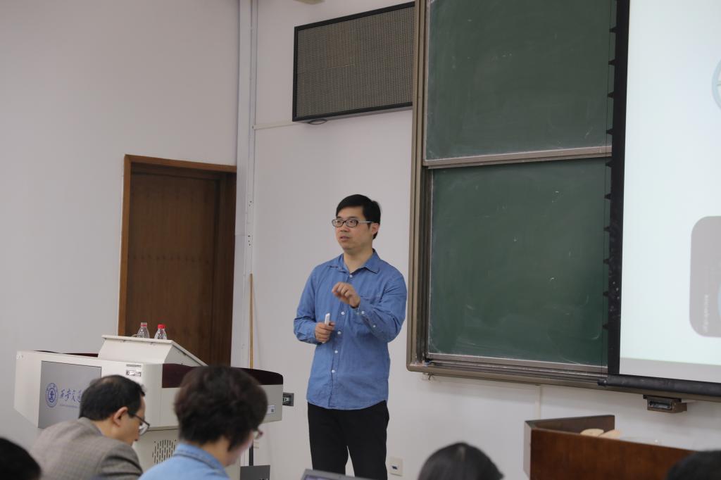 """新新论坛第四十讲:沈阳教授谈""""新媒体大数据的新发展"""""""